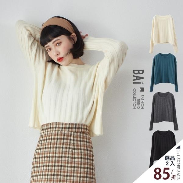 毛衣 滿版純色坑條柔軟親膚短版上衣-BAi白媽媽【302069】