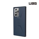 UAG CIVILIAN Note20 Ultra Note20 耐衝擊簡約保護殼 防摔殼 保護殼 手機殼 軍規防摔