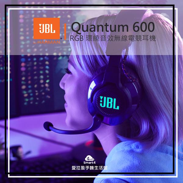 【台中愛拉風│JBL電競系列耳機】Quantum 600 RGB 環繞音效無線電競耳機 上翻式語音指向 2.4GHz無線