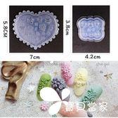 硅膠模具雛菊小花花瓣菊花葉子美甲工具指甲貼用品