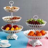 果盤三層水果盤客廳創意家用歐式簡約現代個性創意塑料干果盤盆水果籃【免運】