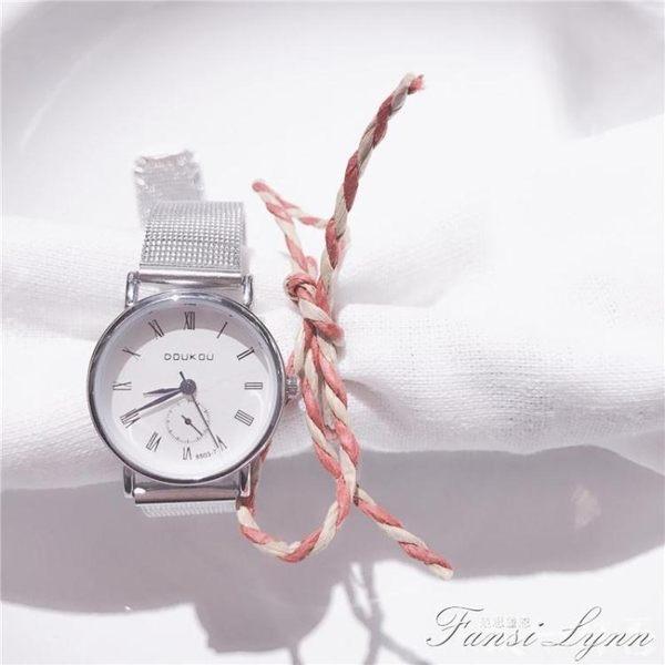 設計感輕熟風 小錶盤裝飾清新錬條女士銀色手錶 范思蓮恩