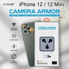 【X.ONE】 藍寶石玻璃鏡頭貼 iPhone 12 / 12 mini 二鏡頭 銀鑽