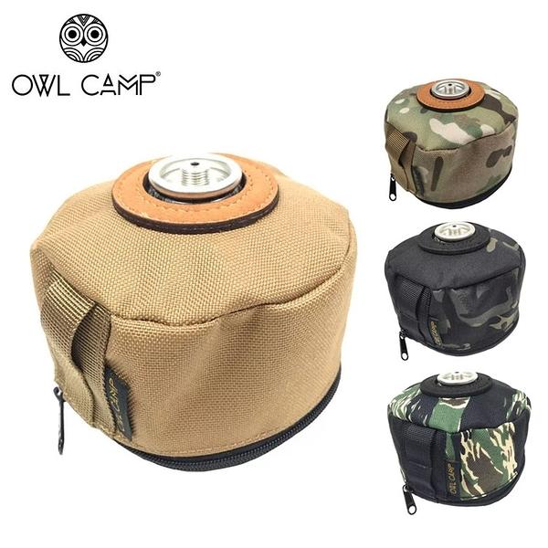 丹大戶外【OWL CAMP】高山瓦斯套(中) PTW-B 四色 收納袋│露營│瓦斯罐│保護套