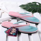 夏季人字拖女士平底沙灘鞋夾腳涼拖時尚正韓外穿海邊度假拖鞋【七夕情人節】