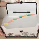 KOBEST學生A4風琴包手提試捲夾多層文件夾票據袋收納公文包資料包13格 小時光生活館