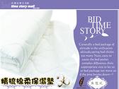 床邊故事_100%精梳純棉_精梳棉柔保潔墊_雙人加大6尺_加高床包式