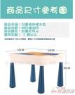 【億達百貨館】20496 多功能學習積木桌組 益智玩具 開發智力遊戲桌 兒童玩具 附椅子 特價~