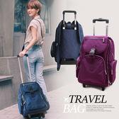 旅行袋-法國盒子.尼龍旅行二用後背/拉桿袋(共二色)9016-1