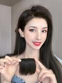 假髮片假髮片墊髮根假髮貼片真髮隱形無痕蓬鬆增髮量一片式髮片頭頂補髮 美物 交換禮物