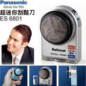 Panasonic 超迷你刮鬍刀 ES-6801P-S