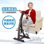 康之樂康復器材中風偏癱上下肢腳踏車 手部力量康復訓練器材器械HM 衣櫥の秘密