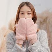 騎行手套 手套毛絨加厚加絨女士冬天女冬騎行可愛韓版學生掛脖保暖防風防寒 原本良品