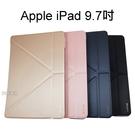 【Dapad】大字立架皮套 Apple New iPad 9.7/iPad (2018) 平板