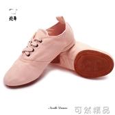 粉色大底加厚軟底芭蕾舞蹈鞋教師鞋爵士鞋名族舞鞋肚皮舞鞋 聖誕節鉅惠