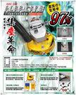 【台北益昌】GDC-100 4&quot...