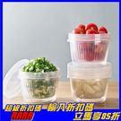 [拉拉百貨]蔥花薑蒜 保鮮盒 500ml 圓形 透明 佐料 露營 烤肉 廚房收納盒