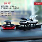 AE86合金車汽車擺件仿真車載內飾車內裝飾品擺件發聲發光金屬模型 全館免運折上折