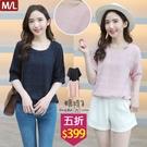 【五折價$399】糖罐子造型銀蔥格子刺繡後釦雪紡上衣→現貨(M/L)【E57947】