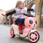 電動車 兒童電動摩托車三輪車小孩玩具車可坐人男孩寶寶充電瓶車女孩ATF 享購