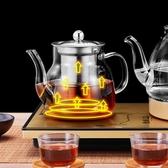 燒水壺器家用玻璃抽水茶具泡茶台一體電茶爐