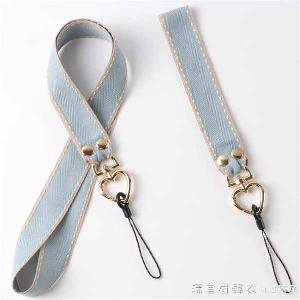 原創雙釘桃心掛繩牢固結實手機鏈女短款鑰匙掛件吊繩網紅掛脖繩子 美眉新品