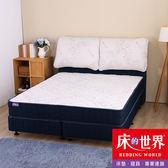 床的世界 BL5 天絲針織單人標準獨立筒床墊/上墊 3.5×6.2尺
