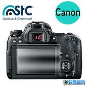 【STC】9H 鋼化玻璃螢幕保護貼 For Canon 800D / 77D / 760D / 750D / 80D / 6D2 6D II / 7D2 (免運費)