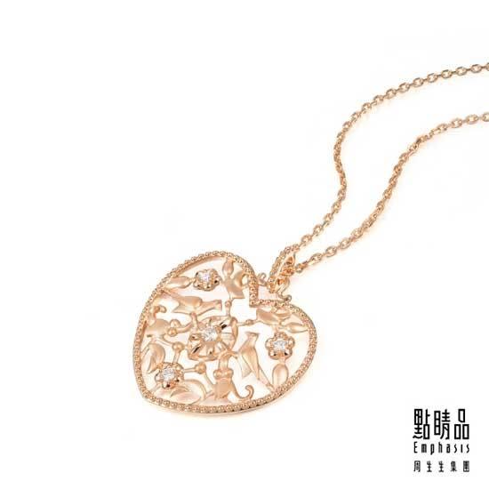 點睛品V&A bless系列 18KR玫瑰金鑽石項鍊