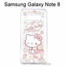 Hello Kitty空壓氣墊軟殼 [眨眼] Samsung Galaxy Note 8 N950FD (6.3吋)【三麗鷗正版授權】