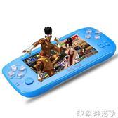 小霸王PSP游戲機掌機RS-100 世嘉GBA拳皇街機懷舊掌機魂斗羅瑪麗 igo 全館免運