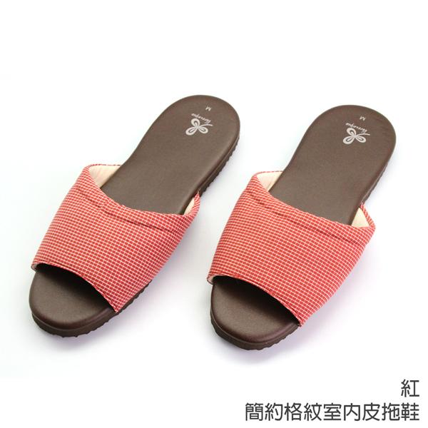 【333家居鞋館】柔軟瑜珈墊★簡約格紋室內皮拖鞋-綠