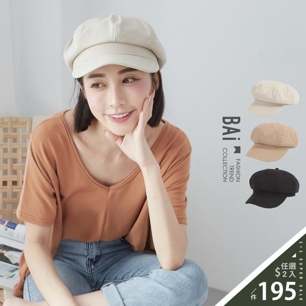 純色棉麻質料八角拼接報童帽-BAi白媽媽【316052】