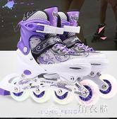 溜冰鞋成人女大學生成年旱冰鞋滑冰兒童全套裝直排輪滑鞋初學者男ATF 格蘭小舖ATF 三角衣櫃