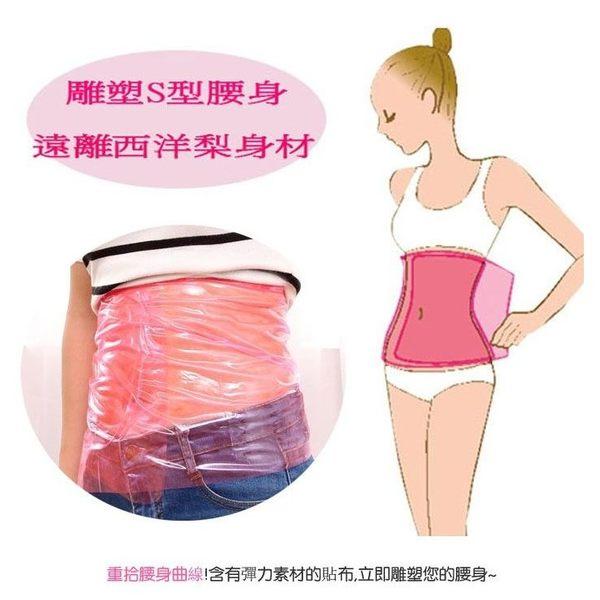 桑拿美體強力繃帶 / 束腰束腹 束腿 減肥瘦身保鮮膜 29元