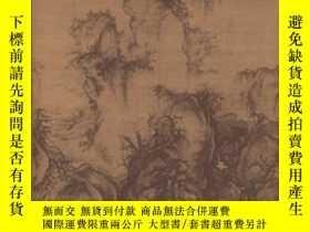 二手書博民逛書店Theories罕見Of The Arts In ChinaY256260 Bush Susan Prince