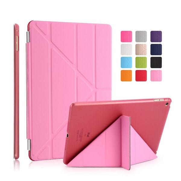 智慧休眠 皮套 New iPad 2017 2018  9.7 pro air 2 mini 4 2 3 保護套 變形金剛 支架 保護殼 矽膠軟殼