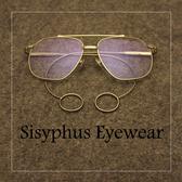 帶耳環的眼鏡韓版劉昊然同款黃色復古薛之謙墨鏡太陽鏡男女潮 卡布其诺