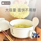 泡面碗陶瓷帶蓋手柄餐具飯盒杯學生方便面單個大碗【古怪舍】