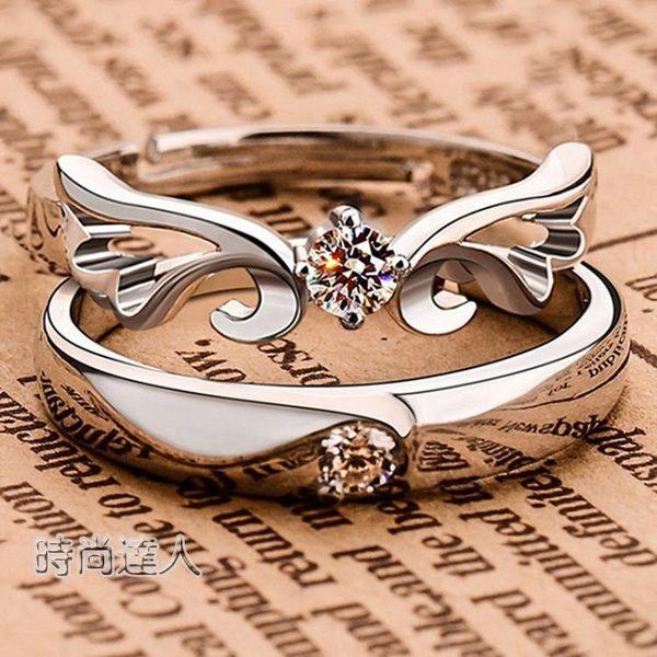 開口戒指一對情侶日韓簡約活口戒指飾品男女對戒熱賣夯款【全館85折】