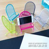 手機支架 桌面懶人手機托 手機椅 金屬蘋果安卓手機通用 五色可選