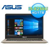 Asus 華碩 S410UF-0031A8250U 14吋 i5-8250U 筆記型電腦 冰柱金