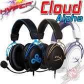 [ PC PARTY  ] 收納袋+耳機收納盒 金士頓 KINGSTON HyperX Cloud Alpha 限量色版