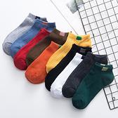 船襪 情侶襪 襪子 短襪 隱形襪 棉襪 運動襪 布標 透氣 吸汗 韓款拼色 (1雙)【Z043】慢思行