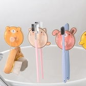 【BlueCat】圓球動物系列 無痕 牙刷架
