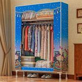 布衣櫃 鋼管加粗加固簡易雙人布藝衣櫥組裝收納 LR2560【野之旅】TW