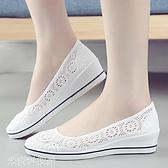 護士鞋 護士鞋夏天透氣軟底不累腳舒適女美容師工作防臭小白薄款蕾絲布鞋 米家