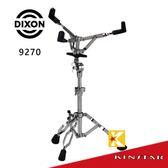 【金聲樂器】DIXON 9270 小鼓架 爵士鼓專用 另有9280 9290系列