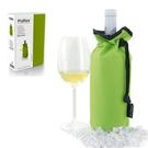 【西班牙Pulltex普德斯】葡萄酒束口保冷袋 / 綠色