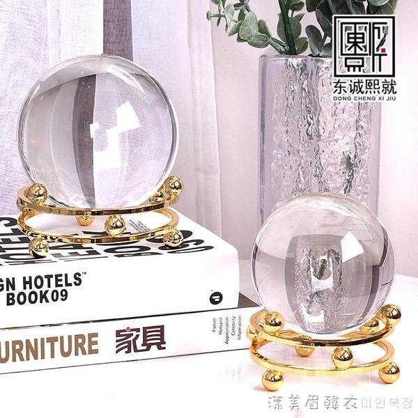 現代輕奢水晶球擺件樣板房軟裝書房辦公室桌面擺設歐式酒櫃裝飾品 NMS美眉新品